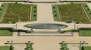garden of Vaux-le-Vicomte